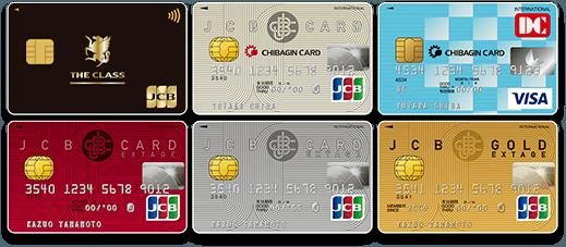 千葉 銀行 デビット カード